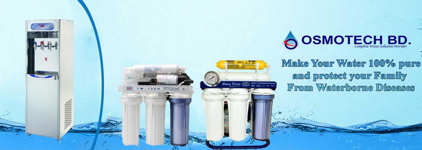 Best Quality water filter machine